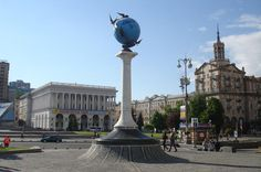 Highlights of Kiev Sightseeing Tour Best of Kiev in one day! Highlights Kiev sightseeing tour. This tour will give you a great opportunity to get a feeling of Kiev, as well as to visit all major city attractions and highlights. We offer you to enjoy the great tour what includes the 3 tours City tour, St. Andrews Decent, Kiev Pechersk Lavra Monastery.     The tour will start at 10:00am from the centrally located Hotel or Apartment of Your stay in Kiev. Guide will meet you ...