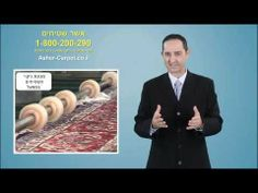 "Asher Carpets"" is one of the best carpet cleaning factories in Israel. The cleaning equipment and the technology brought from the USA are used by our skilled craftsmen who know traditional methods of carpets cleaning and who pay special attention to each carpet, especially if it is an artistic one"