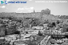 archaeological ruins on Mount Gerizim near Nablus