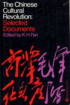 The Chinese Cultural Revolution edited by K.H. Fan. Grove Press, Evergreen paperback, 1968. Cover by Roy Kuhlman. www.roykuhlman.com