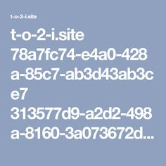 t-o-2-i.site 78a7fc74-e4a0-428a-85c7-ab3d43ab3ce7 313577d9-a2d2-498a-8160-3a073672d980 Weather, Volkswagen, Coffee, Angels, Step By Step, Craft, Farmhouse Rugs, Napkins, Places