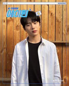 Korean Men, Korean Actors, Teen Web, Web Drama, Weightlifting Fairy Kim Bok Joo, Kdrama Actors, Drama Korea, Golden Child, Ulzzang Boy