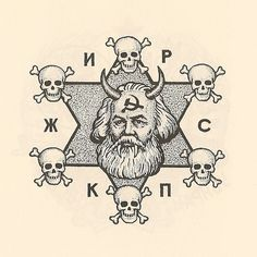 """(Com Marx ao centro, as letras desta tatuagem significam: """"Os judeus transformaram os russos em suas cobaias"""")"""