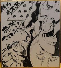 セブンスドラゴンⅢキャスト&スタッフ様への色紙 [20]