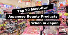 "I've done the "" Korea Must-Buy "" and "" Paris Must-Buy "", and now let's move on to Japan. What triggered me to write this post is because..."