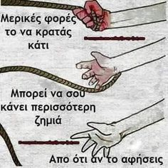 Wisdom Quotes, Life Quotes, Soul Poetry, Philosophical Quotes, Funny Greek, Serious Quotes, Motivational Quotes, Inspirational Quotes, Small Words