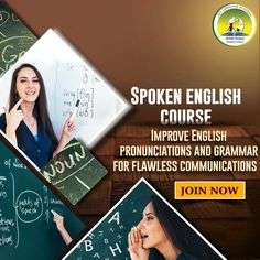 Improve English Pronounciations And Grammar For Flawless Communications Improve English, English Course, Grammar, Language, Learning, Studying, Teaching, Language Arts, Education