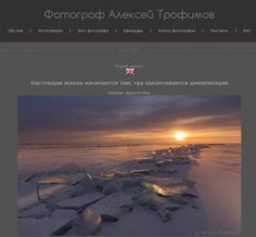 Alexey Trofimov – Google+