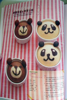 Wanna try to make this cute Bear and Panda Steam Cakes!!