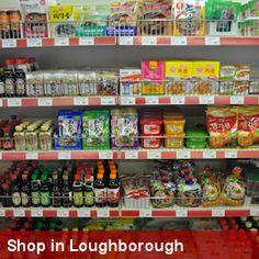 Oriental Food Shop online
