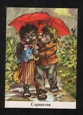 071481 Dressed HEDGEHOG as Lovers w/ UMBRELLA old color PC