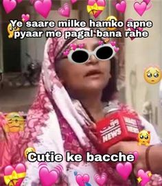 Funny Faces Quotes, Cute Funny Quotes, Some Funny Jokes, Jokes Quotes, Meme Faces, Funny Images, Hilarious, Bollywood Funny, Youtube Editing