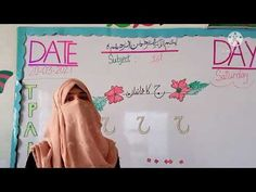 urdu Lecture - YouTube Online Lectures, Advertising, Nursery, Tote Bag, Youtube, Baby Room, Totes, Child Room, Youtubers