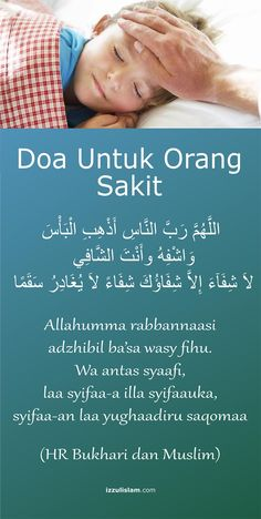 This / doowa is for recommended to recite when you visit your family of friend sick. Hope Allah bless us. prophet Muhammad SAW from and Quran Quotes Inspirational, Islamic Love Quotes, Muslim Quotes, Hijrah Islam, Doa Islam, Reminder Quotes, Self Reminder, Muslim Pray, Religion Quotes