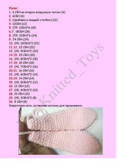Crochet Rabbit Crochet Dolls Crocheted Toys Knitting For Kids Coelho Crochet Animals Amigurumi Diy Shirt How To Make Crafts Image gallery – Page 589619776194352097 – Artofit Crochet Bunny Pattern, Crochet Dolls Free Patterns, Crochet Rabbit, Crochet Baby Toys, Baby Afghan Crochet, Diy Crochet, Crochet Christmas Gifts, Couture, Knitting Ideas