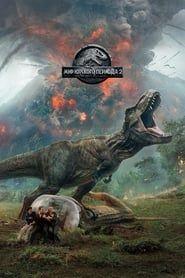 Jurassic World Fallen Kingdom 2018 Pelicula Completa En Espanol Latino Castelano Hd 720p 1080p Jurassic World La Caida De Los Reinos Como Ver Peliculas
