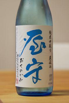 okunokami junmai nakadori jikagumi sake 屋守 純米中取り 直汲み 日本酒