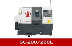 SC-200/200L Realization of both #powerful cuts and better cost performance. 8 inch #machine