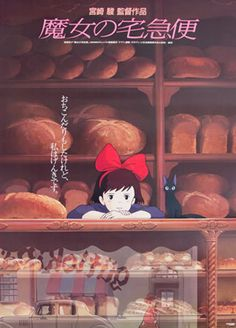bakery time <3 she is the delivery girl :) A witch in training must live on her own - she goes on this adventure with her adorable black cat Gigi (Jiji) :D