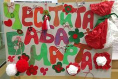 Learn about Baba Marta day on the March. The tradition of Baba Marta and Martenitsa. Bulgarian Recipes, Bulgarian Food, Baba Marta, Holidays Around The World, Teaching Kids, March, Traditional, Christmas Ornaments, Holiday Decor