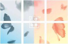 Noticias K-POP: BTS revela título da canção + data de lançamento!