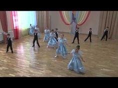 Вальс на выпускном в детском саду № 47 г Ровно - YouTube Music School, Musicals, Youtube, Activities, Angeles, Ballet, Waltz Dance, Artists, Angels