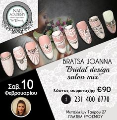 👰💅#BridalNailArt: Mάθετε τις τάσεις του 2018 για τα top #bridal nail art & designs στο μοναδικό σεμινάριο με την καταξιωμένη Nail Artist Ioanna Bratsa!  Bridal Design Salon Mix seminar by Ioanna Bratsa⇝ #Nude & Glitter Wedding Nails - French Manicure techniques - Stamping art - White Glam Lace details... ✦When: Σάββατο 10 Φεβρουαρίου ✦Cost: €90 ✦Where: Top Beauty Nail Academy ✉ Kλείστε θέση τώρα μέσω inbox ή καλέστε μας 📞 στο 231 400 6770 ➤Δίνεται πιστοποιητικό παρακολούθησης. Beauty Nail Salon, Design Salon, Nail Artist, Salons, Bridal, Lounges, Bride, The Bride