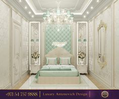 What a gorgeous bedroom! The Bold & The Beautiful!