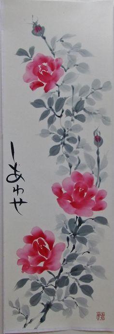 Gallery – Keiko.P   Sumi-e