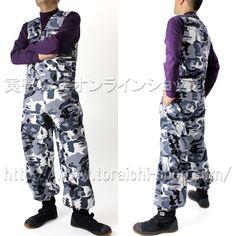 Toraichi 4441-611 Vest 4441-406 Knicker pants