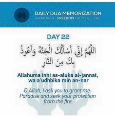 Dua For Ramadan, Ramadan Prayer, Ramadan Mubarak, Jumma Mubarak, Ali Quotes, Quran Quotes, Words Quotes, Islamic Dua, Islamic Quotes
