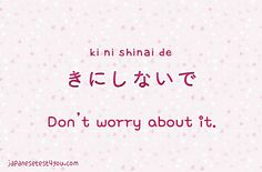 Learn common Japanese phrase in manga and anime