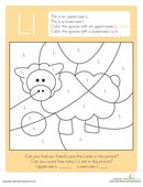 This color by letter kindergarten reading worksheet features capital and lowercase L. Kids use a key to color the page and reveal a hidden l...