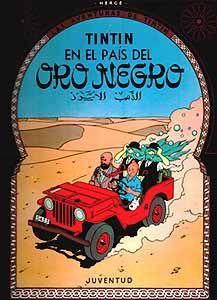 Hergé: Tintin kalandjai - A arany országában Cat And Dog Drawing, Album Tintin, Asterix Y Obelix, West Virginia, Herge Tintin, Comics Pdf, Or Noir, Vintage Labels, Comic Book Characters