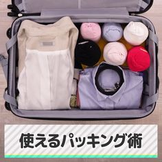 folding clothes - - T T Y Y - Suitcase Packing, Packing Tips For Travel, Simple Life Hacks, Useful Life Hacks, Packing Clothes, Diy Clothes, Diy Crafts Hacks, Diy Organisation, Clothing Hacks