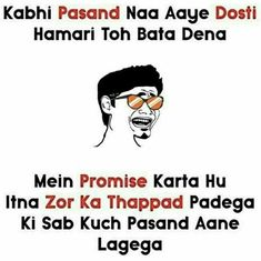 gujrati quotes Drawing Tips how to draw a rose Best Friend Quotes Funny, Funny Attitude Quotes, Cute Funny Quotes, Besties Quotes, Broken Friends Quotes, Bffs, Funny School Jokes, Very Funny Jokes, Crazy Funny Memes