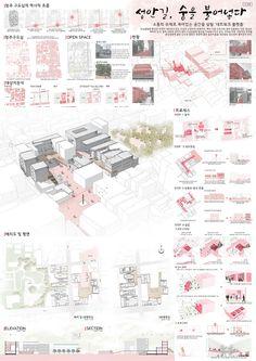 Masterplan Architecture, Landscape Architecture Portfolio, Architecture Concept Drawings, Pavilion Architecture, Architecture Board, Architecture Diagrams, Rendering Architecture, Architecture Details, Presentation Board Design