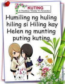 Teacher Fun Files: Tagalog Reading Passages 8 Visual Aids, Tagalog, Reading Passages, Picture Cards, Kindergarten Teachers, Best Teacher, Filipino, Grade 2, Education