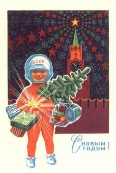 CCCP Christmas card