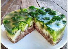 Meat jelly cake with vegetables is unrealistically tasty. Meat Recipes, Cooking Recipes, Healthy Recipes, Cooking Rice, Meat Cake, Bulgarian Recipes, Cooking Pumpkin, Scallop Recipes, Food Menu