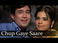 Chhup Gaye Sare Nazare - Rajesh Khanna & Mumtaz - Do Raaste - Bollywood Hit Love Songs Old Song Lyrics, Romantic Song Lyrics, Romantic Love Song, Romantic Songs Video, Romantic Gif, Romantic Status, Romantic Quotes, Quotes Love, Beautiful Songs