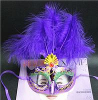 Mascara Terror Promotion Masquerade Masks 2016 Hot Sale Adults Horse Slipknot Selling Five Feather Plastic Masksthe Mask