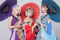Anime Music, I Am Awesome, Dancer, Princess Zelda, Asian, Japanese, Kpop, Pretty, Artist