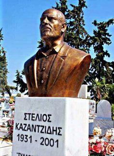 The tomb of Stelios Kazantzidis , a very well known greek singer. Greek Town, Greek Warrior, Very Well, Singer, Entertaining, Music, Musica, Musik, Singers