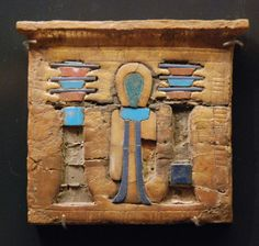 File:Ancient Egyptian pectoral Louvre.JPG