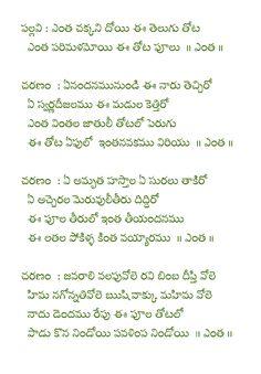 Telugu Tota by Sri.Kandukuri Ramabhadra Rao