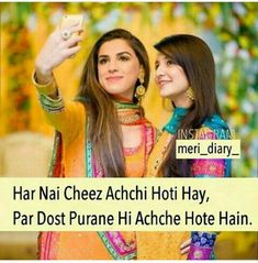 Old is Gold Bff Quotes Funny, Besties Quotes, Attitude Quotes For Girls, Best Friend Quotes, Girl Quotes, Shyari Quotes, Crazy Quotes, Hindi Quotes, Happy Friendship Day Quotes