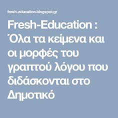 Fresh-Education                  :  Όλα τα κείμενα και οι μορφές του γραπτού λόγου που διδάσκονται στο Δημοτικό Teaching, Writing, Education, Blog, Blogging, Onderwijs, Being A Writer, Learning, Tutorials