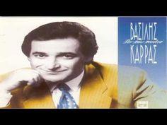 Βασίλης Καρράς - Δεν πάω πουθενά (1992)