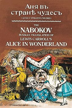 World-renowned author Vladimir Nabokov presents a brilliant translation of  Alice in Wonderland  that skillfully handles its puns, parodies, and language. Clear, witty, and wonderfully readable. Perfect for students. 12 illustrations.